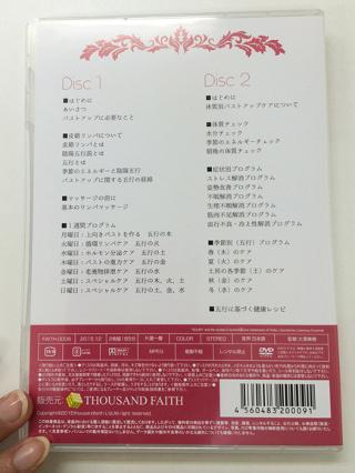 hirakuup002